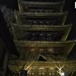ec_140316_kyoto_higashiyama_1