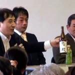 ec_140323_yamaguchi_chiiki