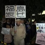 140425_再稼働反対!首相官邸前抗議(首相官邸前国会正門前)