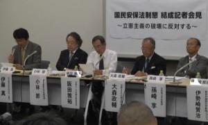 愛敬浩二   IWJ Independent Web...