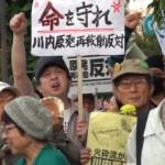 140516_再稼働反対!首相官邸前抗議