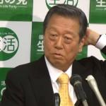140512_生活の党・小沢一郎代表定例会見