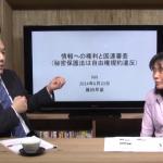 藤田インタビュー