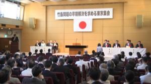 140605_日本の領土を守るため行動する議員連盟らによる島根県・竹島の領有権に関する集会