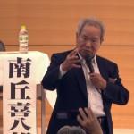 140619_「これでいいのか日本!」全国縦断シンポジウム 第一回 東京大会