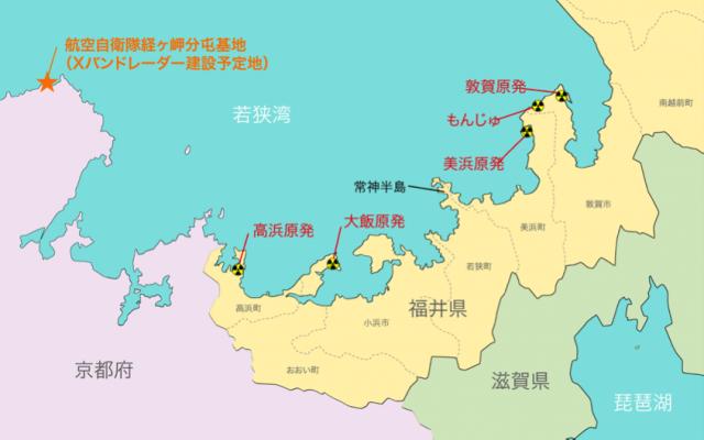 ▲福井県の「原発銀座」・京都「Xバンドレーダー基地」と滋賀県の位置関係(IWJ作成)