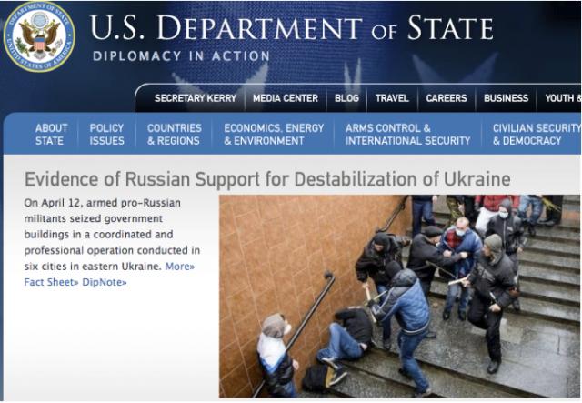 ▲アメリカ国務省のサイト。トップページに「ウクライナの情勢悪化にロシアが支援している証拠」が掲載された。「4月12日、組織化され専門的な作戦を用いる親ロシア過激派が、6つの都市で複数の行政施設を掌握した。過激派は防弾チョッキと迷彩柄の軍服を着用し、ロシア製の武器を携行していた」(4月13日)