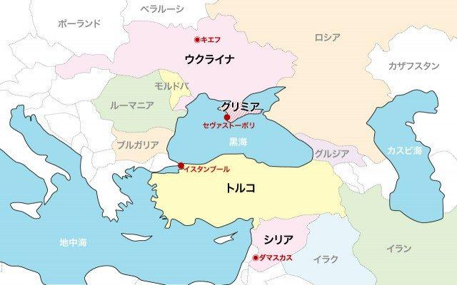 ▲黒海周辺諸国の位置関係