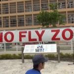 140813_【沖縄】沖縄国際大学への米軍ヘリ墜落10周年「普天間基地から沖縄を考える集い」