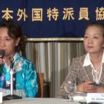 140905_FCCJ在特会とまとめサイト「保守速報」を提訴した李信恵氏&上瀧浩子弁護士 記者会見_2