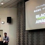 ec_140906_blackaward_480