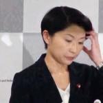 141020_小渕優子 経済産業大臣 辞任会見