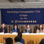 141024_日本外国特派員協会主催 「日本のマタニティ・ハラスメントの現状」