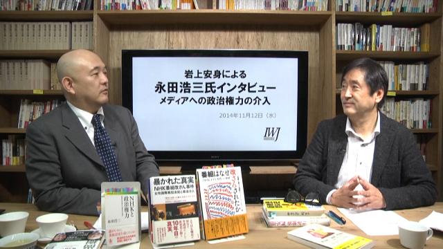 NHK番組改変問題