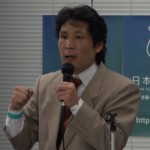 141107_日本政策学校講義「児童養護施設と虐待の現状」 ―講師 坂本博之氏(ボクシング元東洋太平洋ライト級王者)