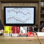 141125_岩上安身による政治経済学者・植草一秀氏インタビュー
