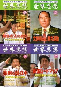 【世論調査】 約6割 「安倍首相に4年後の東京五輪まで首相を続けてほしい」・・・日本経済新聞・テレビ東京★2©2ch.net YouTube動画>24本 ->画像>128枚