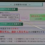 141225_【東京】舛添要一 東京都知事 定例会見