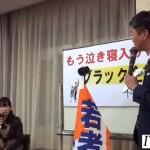 ec_141130_higashiosaka_black_480