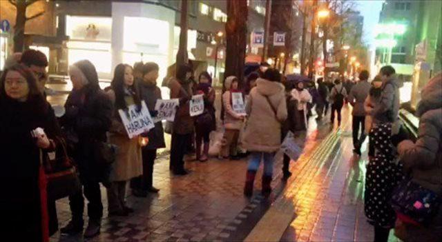 ▲【北海道】湯川遥菜さん、後藤健二さんの追悼集会