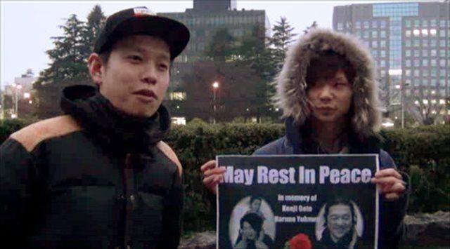 ▲【宮城】湯川遥菜さん、後藤健二さんの追悼集会