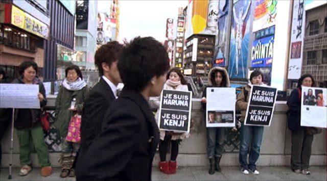 ▲【大阪】湯川遥菜さん、後藤健二さんの追悼集会