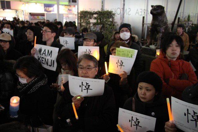 ▲【東京】湯川遥菜さん、後藤健二さんの追悼集会