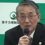 20150212_田中俊一原子力規制委員長記者会見