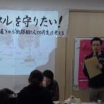 150207_eyecatch 市民集会「桜のトンネルを守りたい!くにたち・さくら通り 街路樹と人との共生を考える」