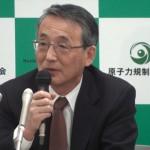 20150218_田中俊一原子力規制委員長定例記者会見