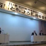 150221_石川知裕前衆議院議員 裁判報告会 ―コーディネーター IWJ代表・岩上安身