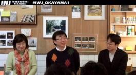 2015/03/01 【岡山】僕らの問題 ...