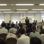 150505_eye【大阪】『大阪都構想』の危険性を明らかにする学者記者会見