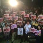 150526_No-TPP!!-フェス-~守ろう!-命と暮らしと未来~