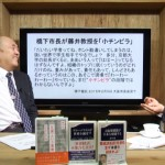 150515_岩上安身による京都大学大学院工学研究科教授 藤井聡氏 インタビュー