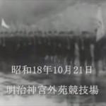 vol3_千鶴さん_戦場の〈恋〉 ― 戦時下、若者が愛した『建礼門院右京大夫集』 ―image_s