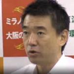 2015/08/27 【大阪】橋下徹大阪市長 定例会見