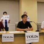 150820_ 東京の教職員有志(TOLDs)主催・安全保障法制に関する声明文と取り組みについての記者会見