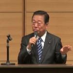 150826_緊急集会『ぶっ壊せ!アベ安保法制』講師:小沢一郎代表