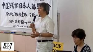 【兵庫】中国残留日本人孤児は今 ~戦争と「戦後責任」を問い直す~