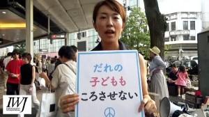 【京都】安保関連法案に反対するママの会@京都 街宣アピール