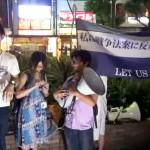 【兵庫】SEALDs KANSAI 戦争法案に反対する金曜街宣アピール