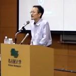 【愛知】戦争法案を考える名古屋大学人の集い