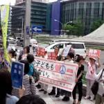 ec_150830_nagoya_ekimaeappeal_640