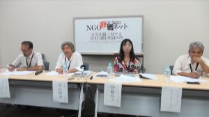 「安全保障法制に反対するNGO 国際共同声明」記者会見