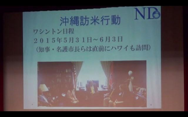 20150926【福岡】柳澤協二氏・猿田佐世弁護士講演会4