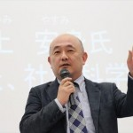 岩上安身早稲田集会スピーチ