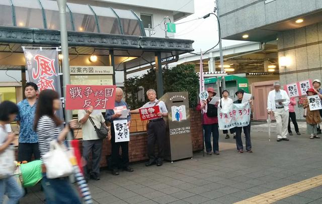 20150830 100万人デモ小田原駅前