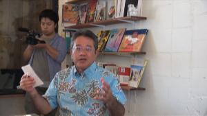 島袋純・琉球大学教授