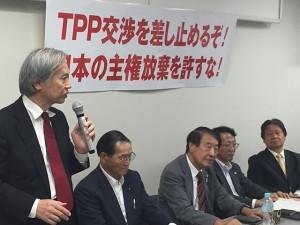 150907 TPP交渉差止・違憲訴訟 第1回口頭弁論期日報告集会